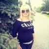 Екатерина, 31, Краснодон