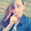 Катя, 16, г.Белгород