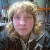 Александр, 29, г.Подольск