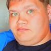 Сергей, 23, г.Чита