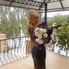 Елена, 35, г.Новая Одесса