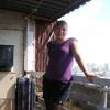 Татьяна, 36, г.Кемптен