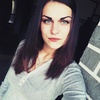 Алёна, 22, г.Калининград