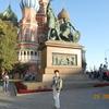 Ира, 49, г.Екатеринбург