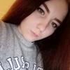 Екатерина, 18, г.Астрахань