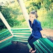Начать знакомство с пользователем Настюша 20 лет (Овен) в Любиме
