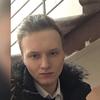 Даниил, 19, г.Екатеринбург