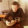 Yra, 27, г.Новосибирск