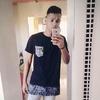 Lucas, 18, г.Salvador