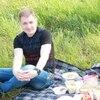 Дима, 26, г.Луганск