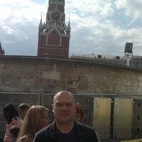 Александр, 43 года, Овен, Екатеринбург
