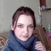 Екатерина, 28, г.Орел