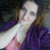 Анастасия, 22, г.Омск