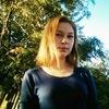 Анжелика, 17, г.Лысьва