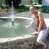 Екатерина, 31, г.Дальнереченск