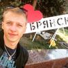 Артём, 22, г.Брянск