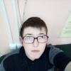 РАХМАТ ДАН, 20, г.Барнаул