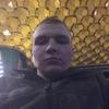 Дима, 22, г.Запорожье
