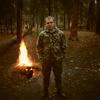 дениска, 30, г.Серпухов