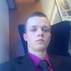 Eugen Leis, 22, г.Леверкузен