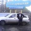 Александр, 31, г.Кирово-Чепецк