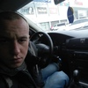 Алексей, 30, Кропивницький