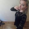 Наталья, 29, г.Магадан