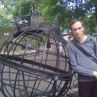 Александр, 37 лет, Водолей, Мариуполь