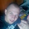 Дима Кожухов, 25, г.Днепр