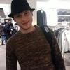Андрій, 29, г.Warszawa
