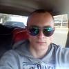 Руслан, 26, г.Донецкая