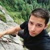 Aleksandrs, 26, г.Шамони-Мон-Блан