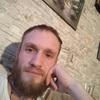 Сергей Басов, 28, г.Гомель