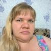 татьяна, 36, г.Кодинск