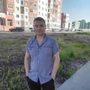 Жасик 44 Нижневартовск