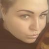 Алена, 26, г.Ямполь
