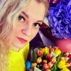 Любовь, 34, г.Мурманск
