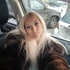 Алена, 25, г.Владивосток