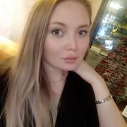 Ирина 34 Чебоксары
