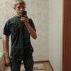 Дима, 21, г.Джамбул