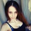 Карина, 30, г.Тирасполь