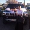 Татьяна, 38, г.Анжеро-Судженск