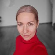 Алевтина 41 год (Весы) Волжский (Волгоградская обл.)