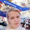 Elena, 41, Noyabrsk
