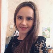 Наташа 21 Кемерово