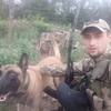 Макс Панков, 21, г.Винница