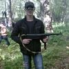 Фридрих, 27, г.Гурьевск (Калининградская обл.)