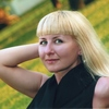 Nataliya, 41, Birch