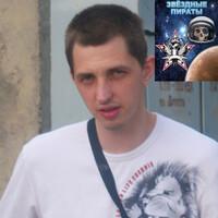Andrey, 37 лет, Телец, Нея