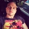 Дмитрий, 30, г.Алушта